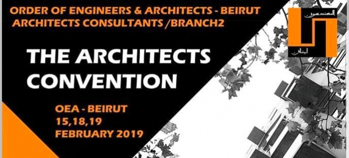 convention architects beirut.jpg